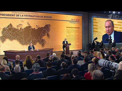Владимир Путин: никакой новой пенсионной реформы не готовится и не обсуждается.