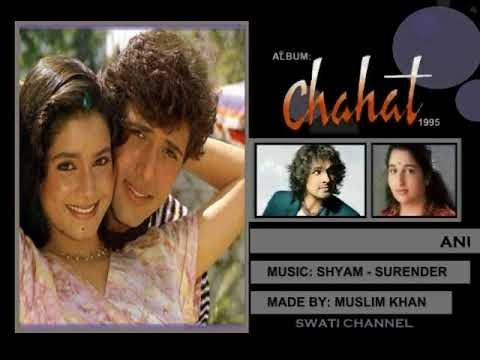 Silsila Yeh Chahat Mp3 Song Download