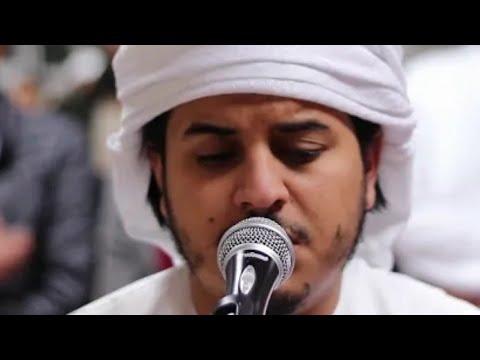 Hazza Al Balushi - Juz Amma