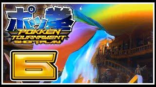Pokken Tournament Blind Let's Play: #006 - Enter The Blue League! [Short Plays]
