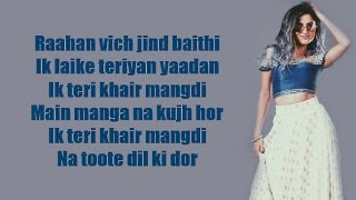 Sandcastles (Original) | Teri Khair Mangdi (Vidya Vox Mashup Cover ft. Devender Pal Singh) (Lyrics)