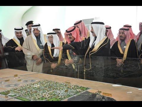 Wa'ad Al Shamal Highlights Video