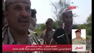 انتصارات في تعز ومعركة تحرير العاصمة على الأبواب | مع العميد الركن / عبده عبدالله مجلي - يمن شباب