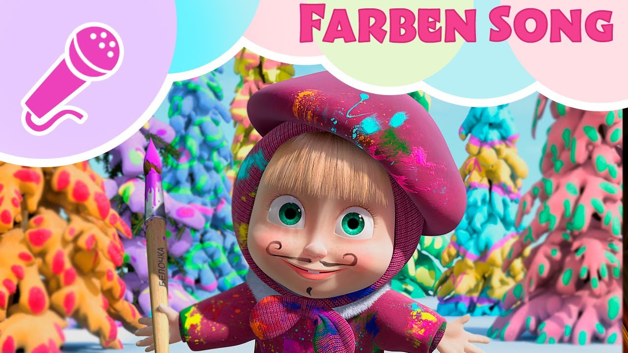TaDaBoom Deutsch  ❄️???? FARBEN SONG ????❄️ Singe mit Masha! ???? Das perfekte Bild ????Mascha und d