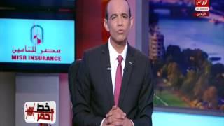 فيديو.. محمد موسى: