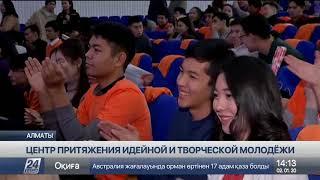 Выпуск новостей 1400 от 02.01.2020
