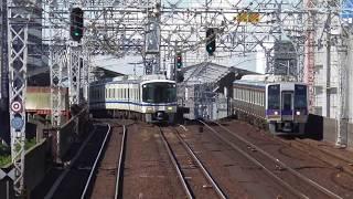 2018.5.24 泉北高速鉄道 7020系   7523F + 7571F  準急なんば  南海電車 南海車両一覧