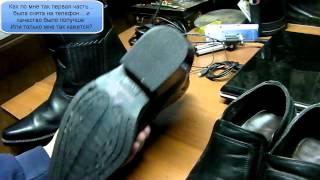 Ремонт обуви , Казаки - набойки, задники, стельки