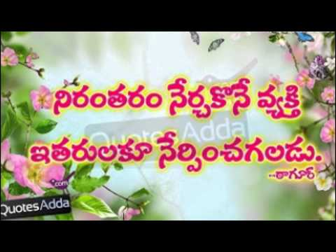 gsn yahoo collections telugu quotes