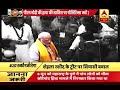 Kaun Jitega 2019: Why Politics Over Conspiracy Of PM Narendra Modi's Assassination | ABP News