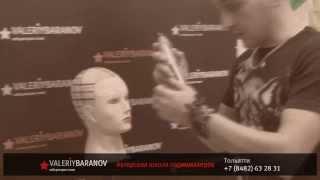 Как подстричь челку машинкой Валерий Баранов