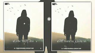 Neram Thappi Oda 💞 Album Song 💞 Seeran 💞 Full Screen Video 💞 WhatsApp Status 💞Murali Creation
