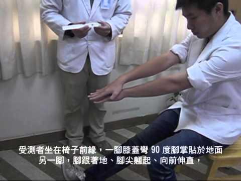 中山醫學大學附設醫院 中興院區 復健治療科 03 - YouTube