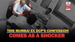 Mumbai Ex-cop's Shocking Confession On Custodial Death