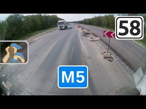М5← [ ✕ Кузнецк - Пенза - ✕ Р158 ]