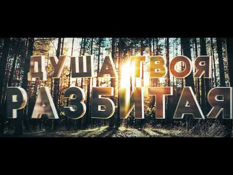EMIN - ДЕВОЧКА МОЯ (LYRIC VIDEO)