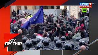 'Кто против?': В Грузии протестующие начали возводить баррикады под парламентом. От 18.11.19