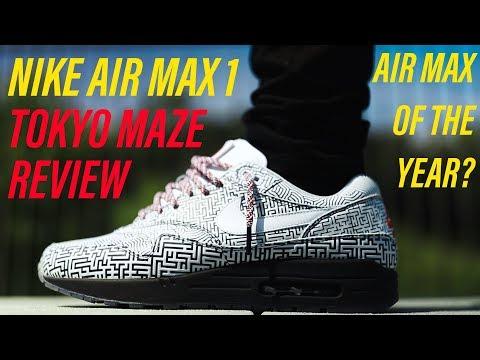 Nike Air Max 1 On Air