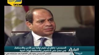 فيديو| السيسي: أعترف بوجود خلاف مع أمريكا حول قضايا حقوق الإنسان