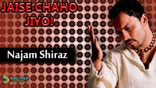 Video Najam Shiraz - Aahista Aahista Songs | Najam Shiraz download MP3, 3GP, MP4, WEBM, AVI, FLV Juni 2018