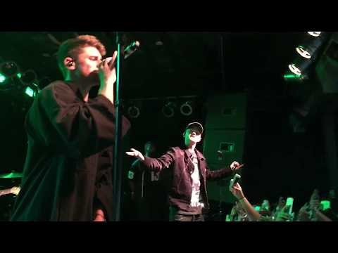 Hurt People - Jack and Jack - Chicago, IL Bottom Lounge 6/4/2017