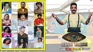 Bigg Boss Tamil 2 Official Contestant List   Bigg Boss Tamil Season 2 Participants List