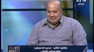 """الحسيني: وزير التربية والتعليم فاشل بـ""""التلاتة"""""""