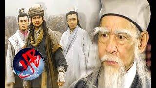 Đệ nhất cao thủ giấu mặt trong 'Thiên Long Bát Bộ' của Kim Dung rốt cuộc là ai? thumbnail
