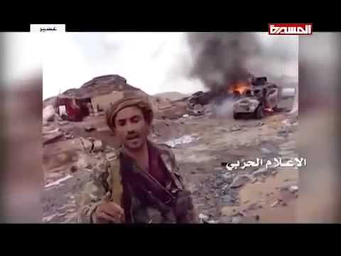 Yemeni forces break into Hanjr Saudi post and seizing military weapons