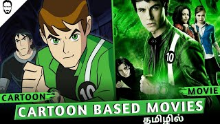Top 5 Cartoon Based Movies in Tamil Dubbed | Best Hollywood movies in Tamil Dubbed | Playtamildub