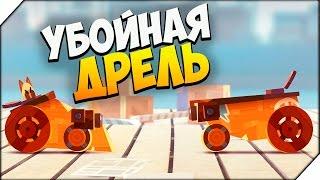 УБОЙНАЯ ДРЕЛЬ  CATS Crash Arena Turbo Stars 2