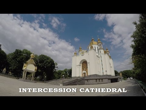 Intercession Cathedral, Rivne, Ukraine