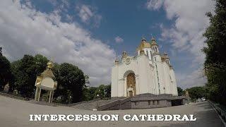 Intercession Cathedral, Rivne, Ukraine