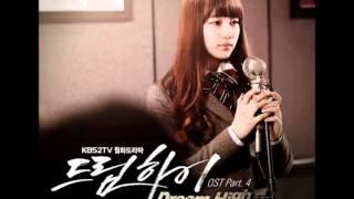 OST. DREAM HIGH | Winter's Child - Suzy