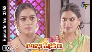 Abhishekam | 19th October 2019  | Full Episode No 3358 | ETV Telugu