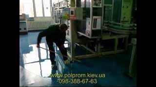 наливной промышленный пол.avi(, 2011-12-12T23:29:43.000Z)