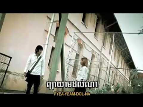 Khmer Music: Kun Kola Som Tos Del Tver Oy Oun Yom Arn