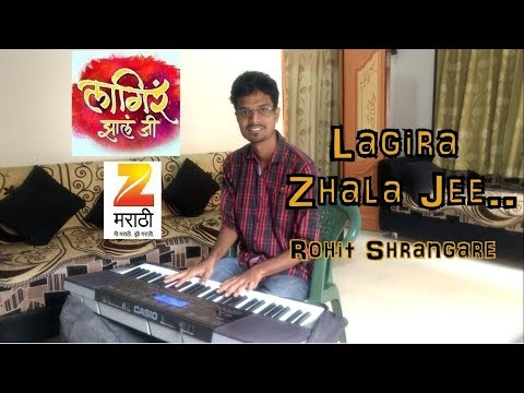 Lagira Zhala Jee Title Song (zee marathi) | Keyboard Cover | Rohit Shrangare