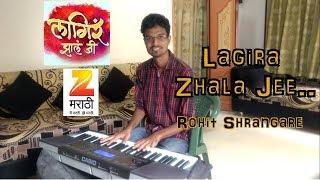 Lagira Zhala Jee / लागिर झालं जी Title Song (zee marathi) | Keyboard Cover | Rohit Shrangare