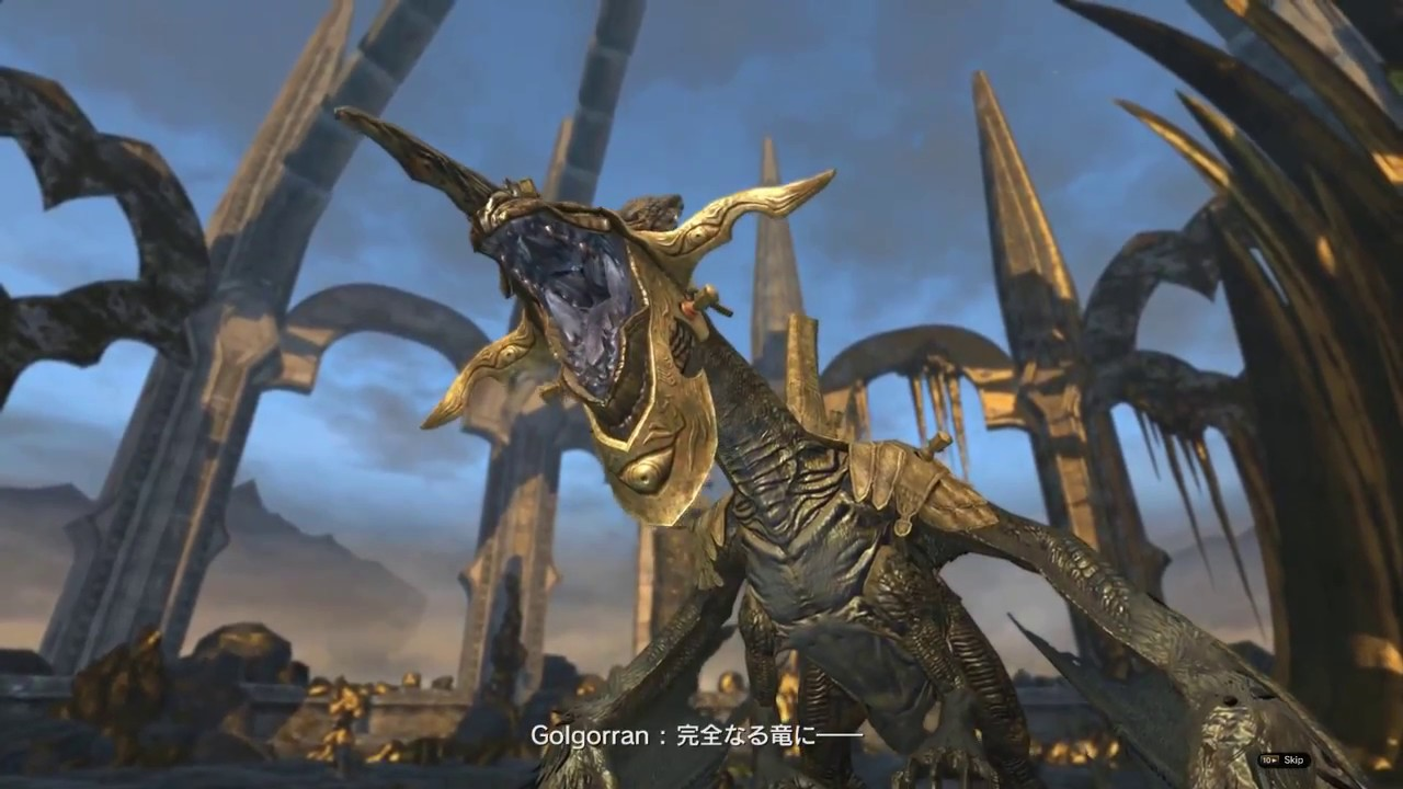 Dragons dogma gold ore steroids ivf side effects