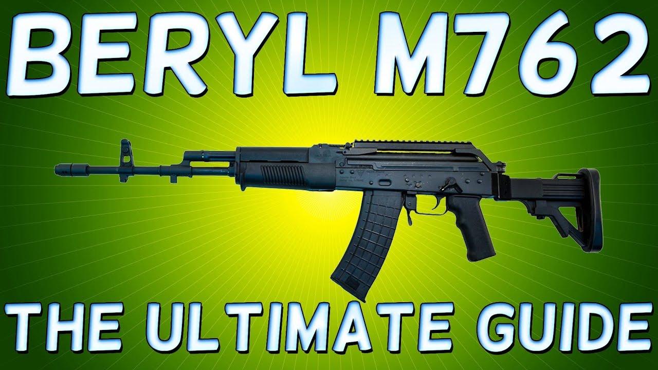How To Use The BERYL M762? PUBG BERYL M762