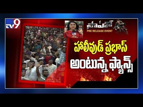 Prabhas fans hungama @ Ramoji Film City - TV9