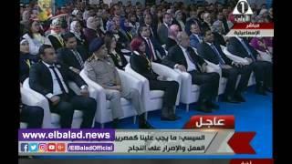 الرئيس السيسي لـ «وزير الداخلية»: إحنا عندنا أمن دولة؟ .. فيديو