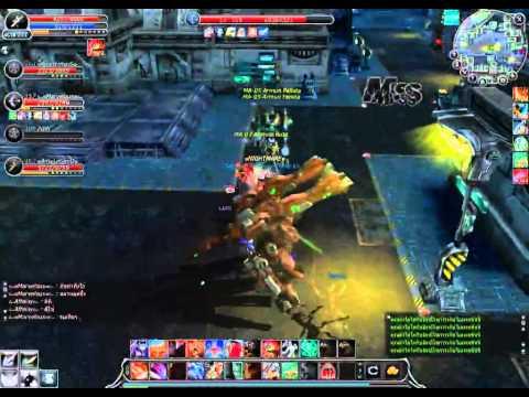 Force Archer fast dash CABAL THAI