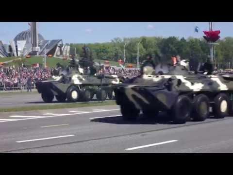 Parada z okazji Dnia Zwycięstwa w drugiej wojnie światowej