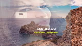 Music Rif Old Of RifSong - Exclusive amazigh song