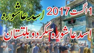 1 August 2017 - Asad Ashura Skardu Baltistan