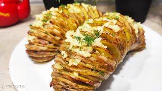Картошка гармошка Картофель в духовке Картофель хассельбек