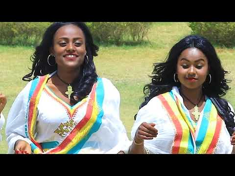 Etege - (ቆንጆ ዘፈንና ዳንስ) Ambassel Music 2019, BEST,