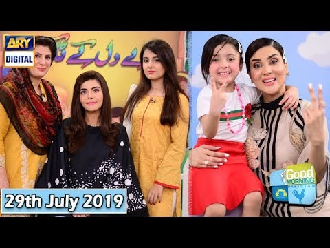 Good Morning Pakistan - Dr Bilqis & Fiza Ali - 29th July 2019 - ARY Digital Show